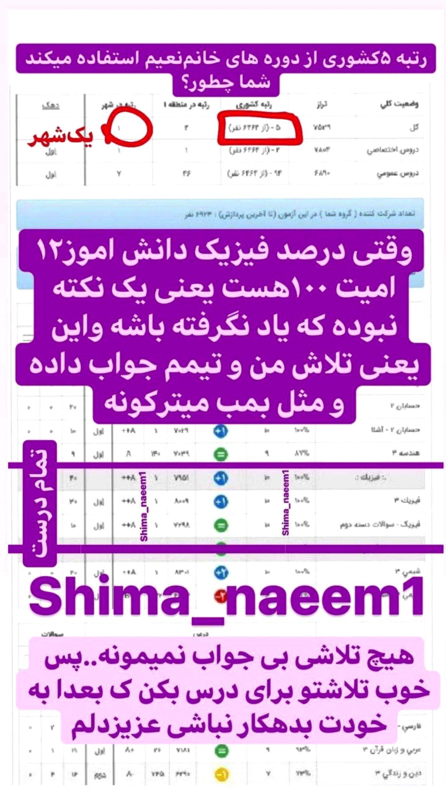 InShot_۲۰۲۱۰۷۰۹_۱۷۱۶۲۵۹۲۶