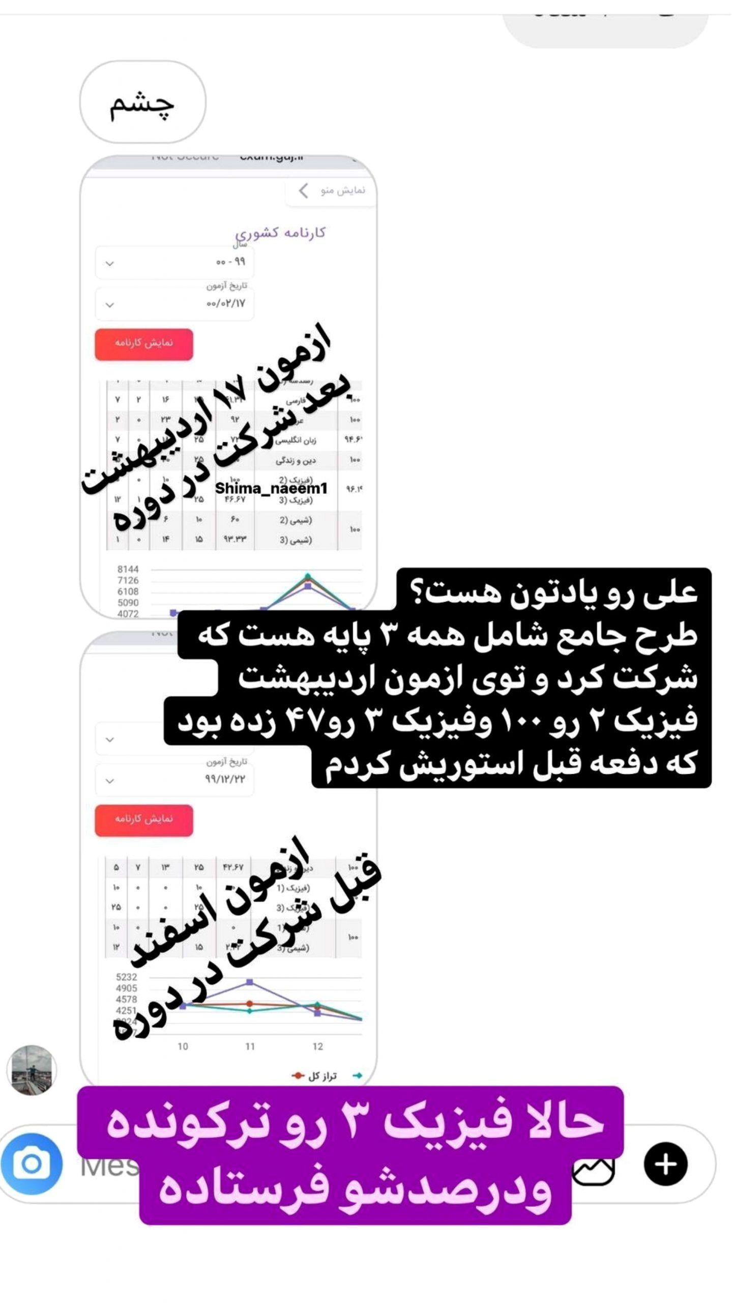 InShot_۲۰۲۱۰۷۱۰_۲۰۲۶۴۷۸۷۶