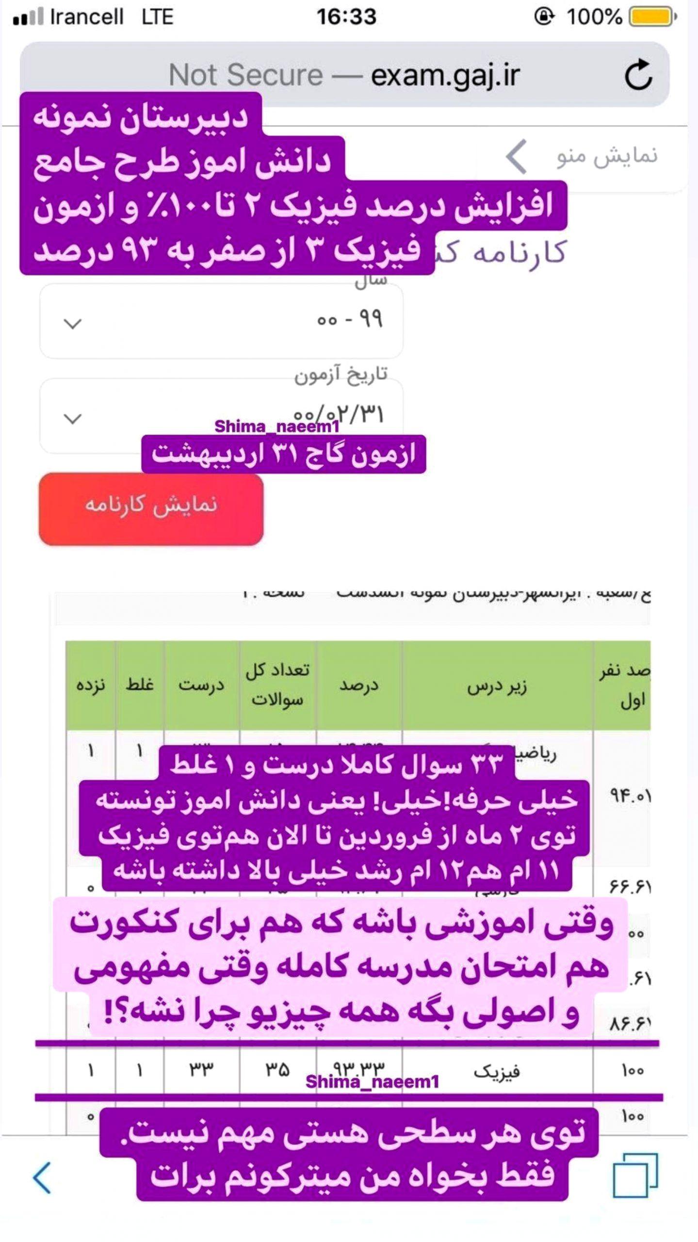 InShot_۲۰۲۱۰۷۱۰_۲۰۲۷۰۰۶۰۰