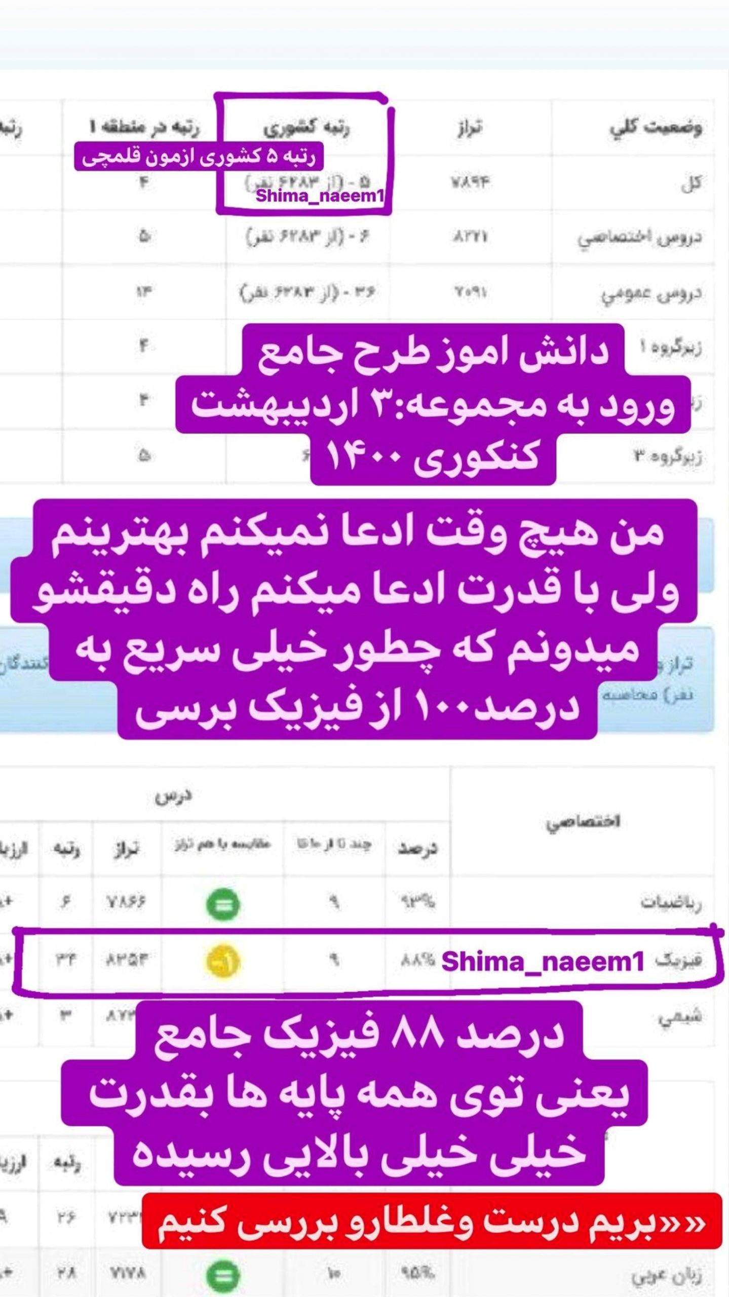 InShot_۲۰۲۱۰۷۱۰_۲۰۲۸۳۲۶۴۵