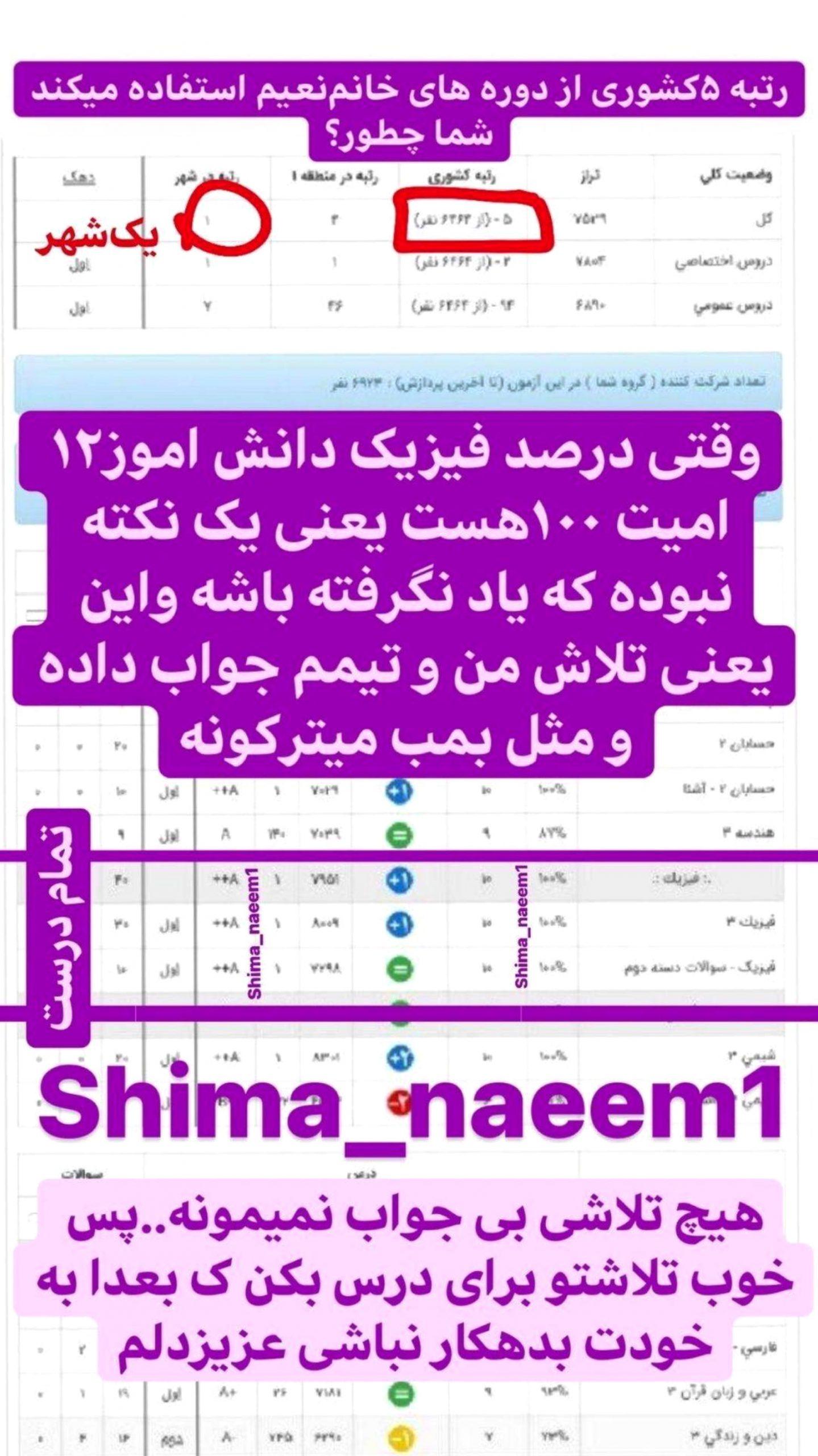 InShot_۲۰۲۱۰۷۱۰_۲۰۲۹۲۶۰۶۸